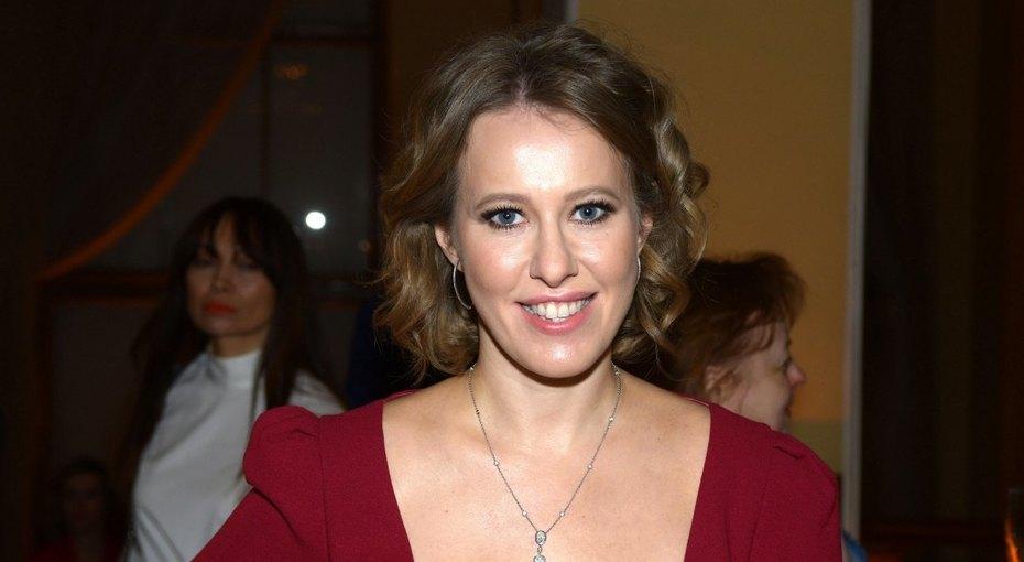 Ксения Собчак выйдет замуж 13 сентября