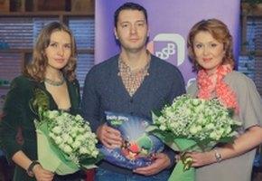 Промсвязьбанк подвел итоги реалити-шоу «Умные деньги» со звездами»