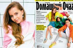 Алиса Кожикина: «Не могу выбрать, что самое главное — семья, любимый или работа»