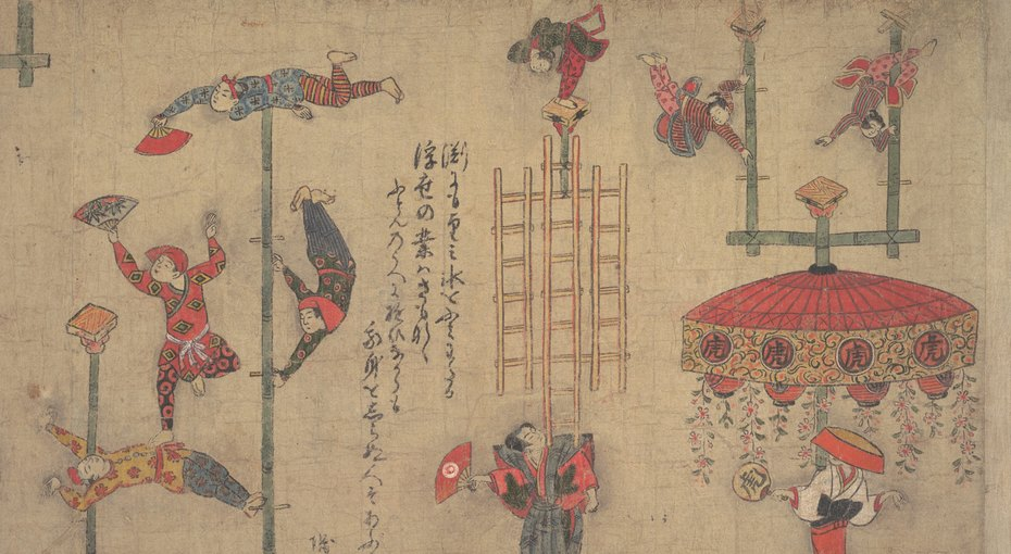 Узбечка, китаянка, японка: Как три женщины умудрились войти висторию как историки