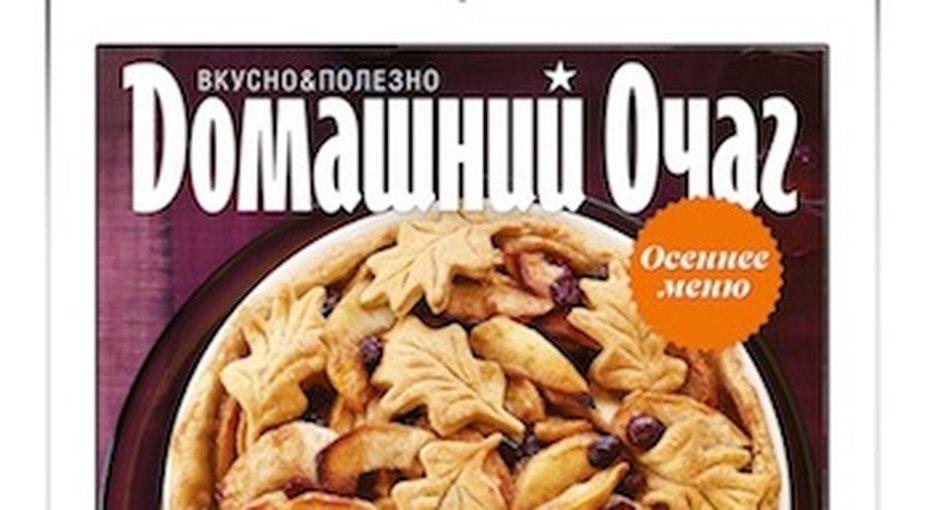 Кулинарный сборник «Вкусно&Полезно» - «Осеннее меню» уже впродаже!