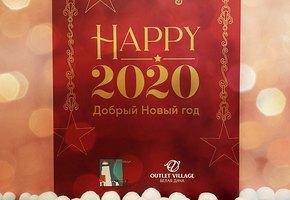 Outlet Village Белая Дача выпустил благотворительный адвент-календарь совместно с фондом «Дом с маяком»