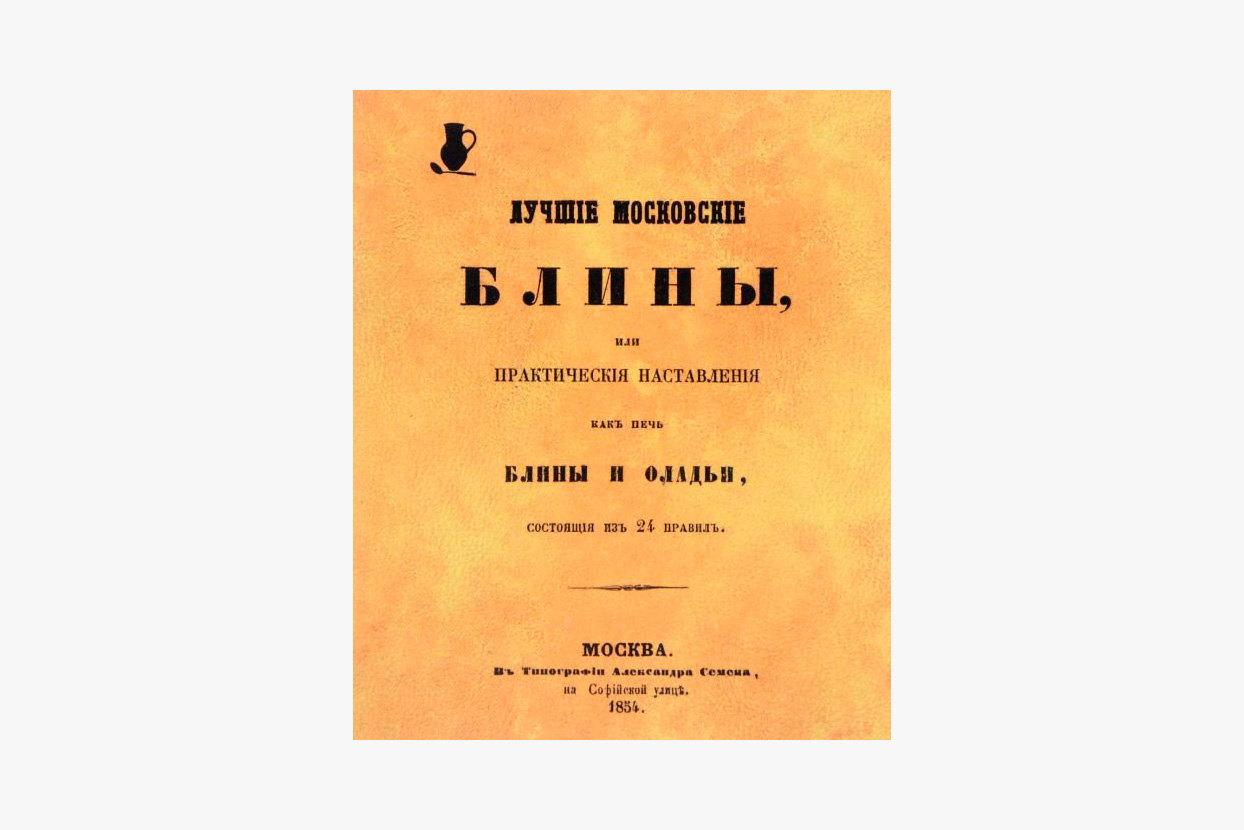«Лабиринт», 323 руб, скидка 28%