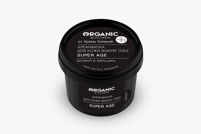 Крем-маска для кожи вокруг глаз Super Age, Organic Kitchen, 300 руб.