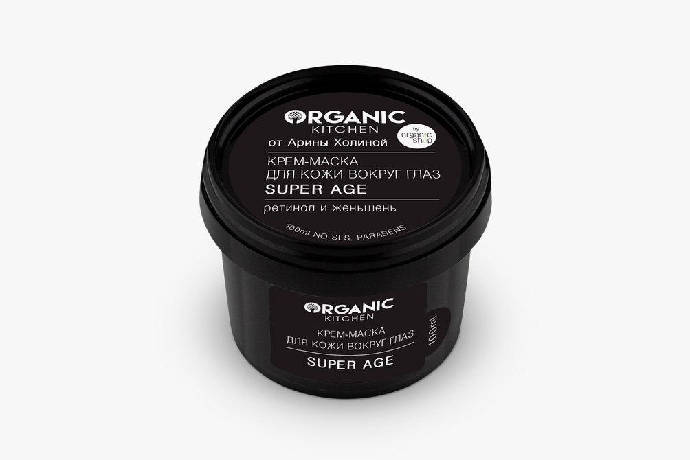 Крем-маска длякожи вокруг глаз Super Age, Organic Kitchen, 300 руб.