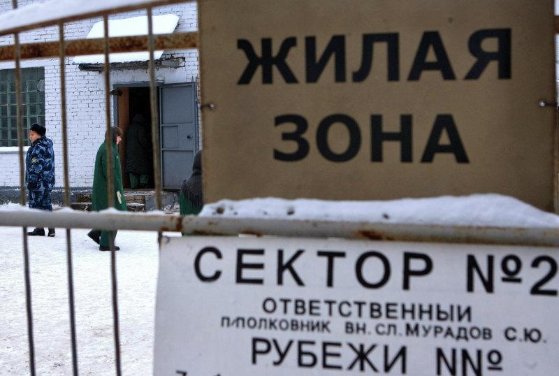 Женская колония вСеверодвинске. Фото: РИА Новости