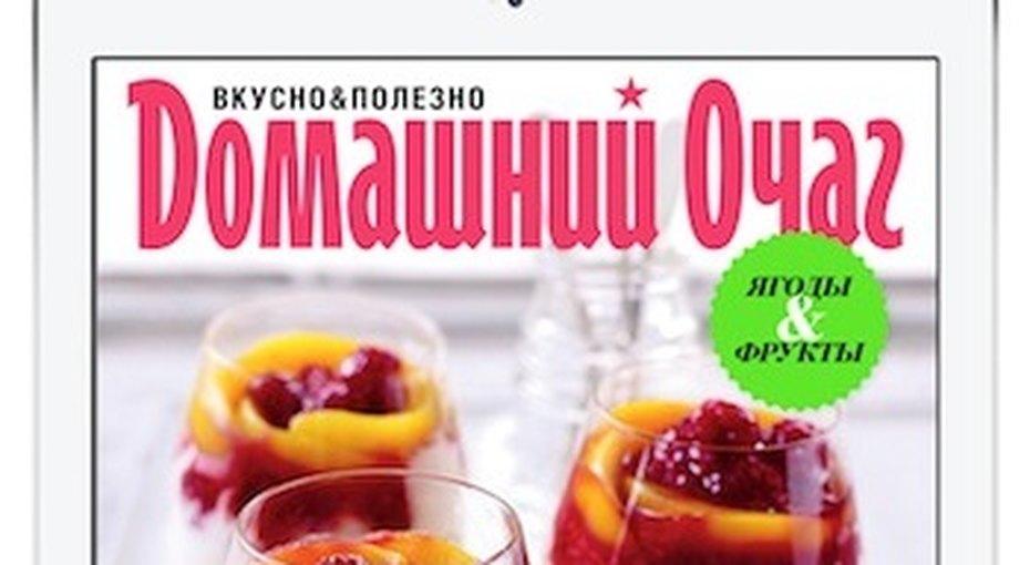 Новое приложение «Вкусно иполезно. Ягоды&Фрукты»