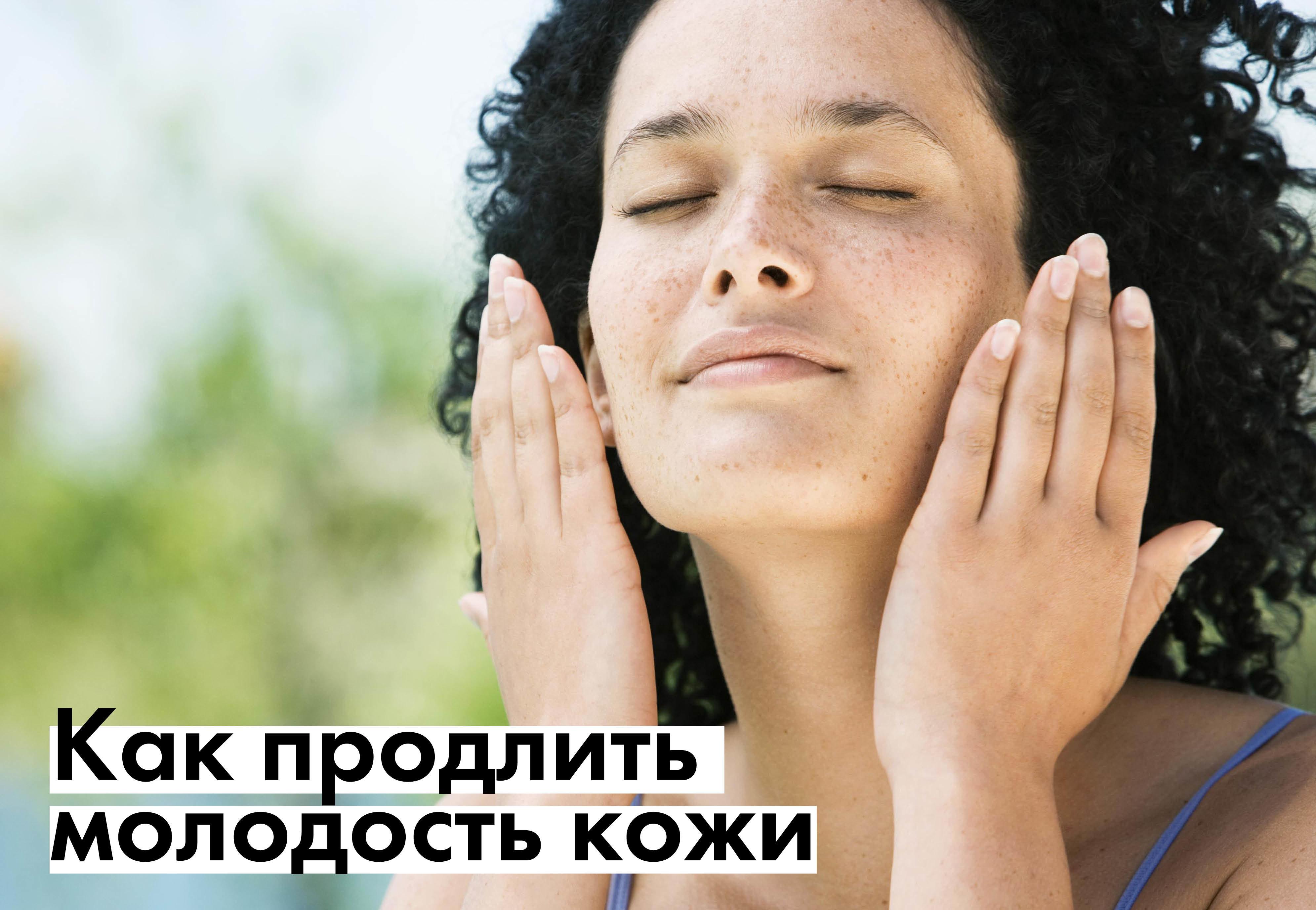Картинки по запросу Продукты вместо косметики: что есть, чтобы кожа была красивой и гладкой