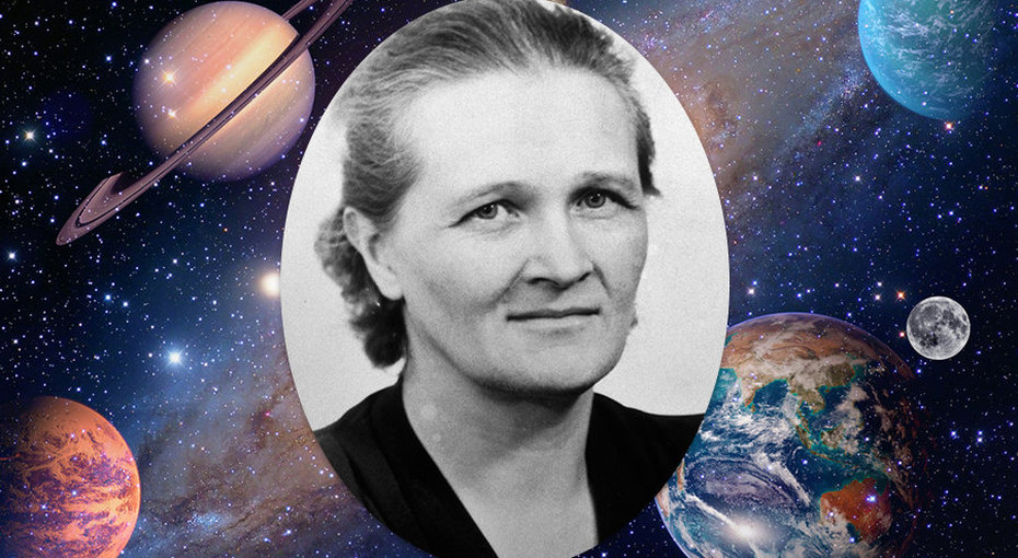 Сесилия: гений астрономии, ее украденное открытие инастоящая любовь