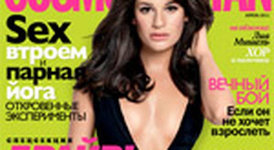 Апрельский номер Cosmopolitan вiPad