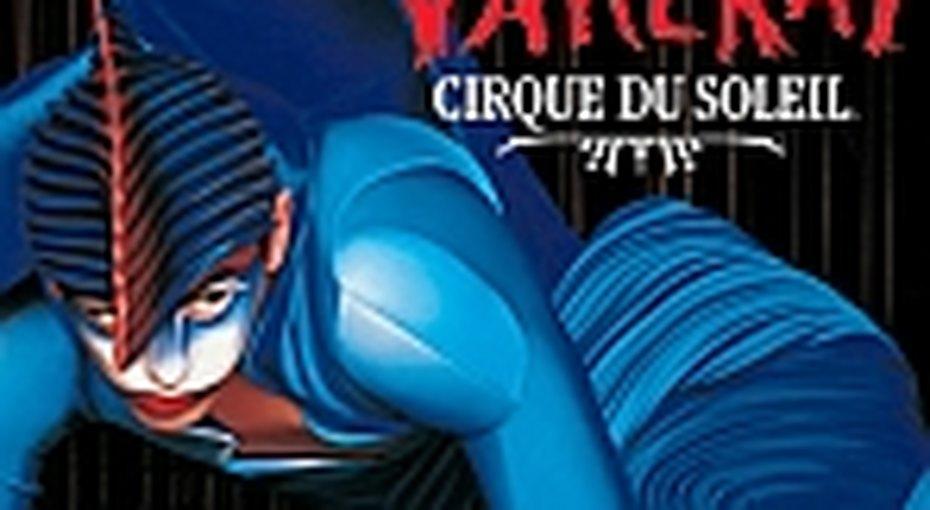 Cirque du Soleil приедет вРоссию