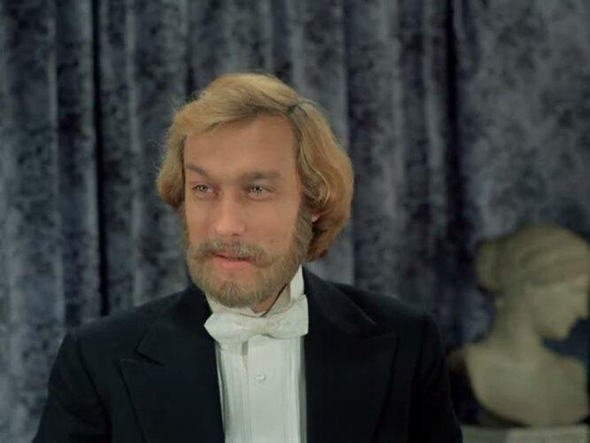Мой ласковый и нежный зверь (1978)