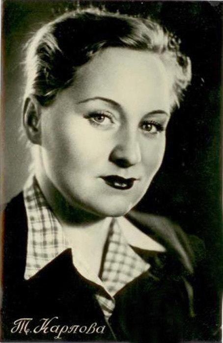 Татьяна Карпова