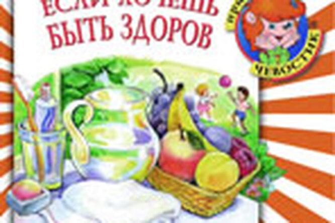 Аудиоэнциклопедия сЧевостиком