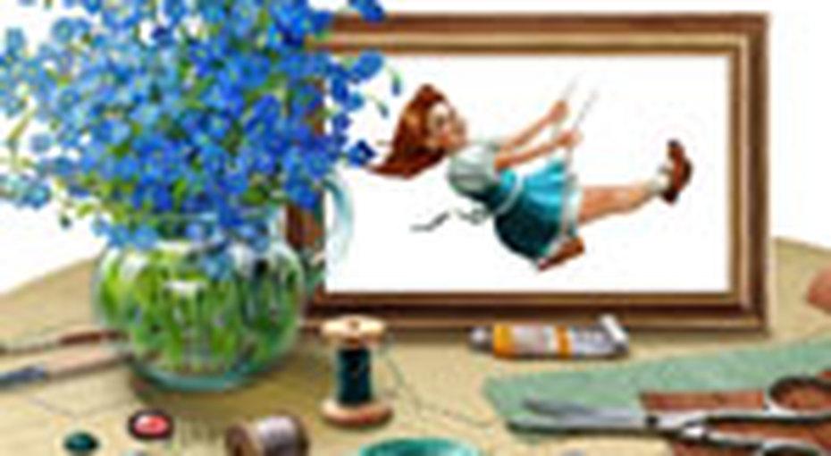 «Домашний Очаг» приглашает навыставку!
