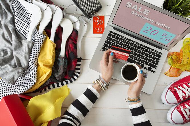 Брюки — несредство отскуки: как неувлечься покупкой ненужной одежды онлайн