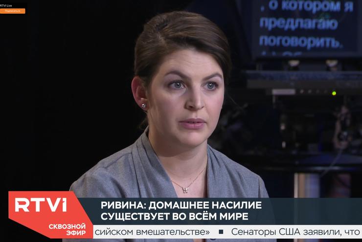 Анна Ривина