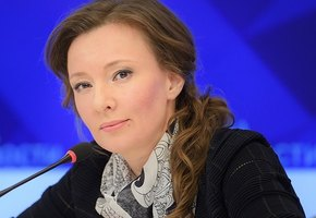 Уполномоченный по правам ребенка Анна Кузнецова ждет седьмого ребенка