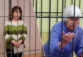 Самые страшные женщины России: преступницы, превратившиеся в городские легенды