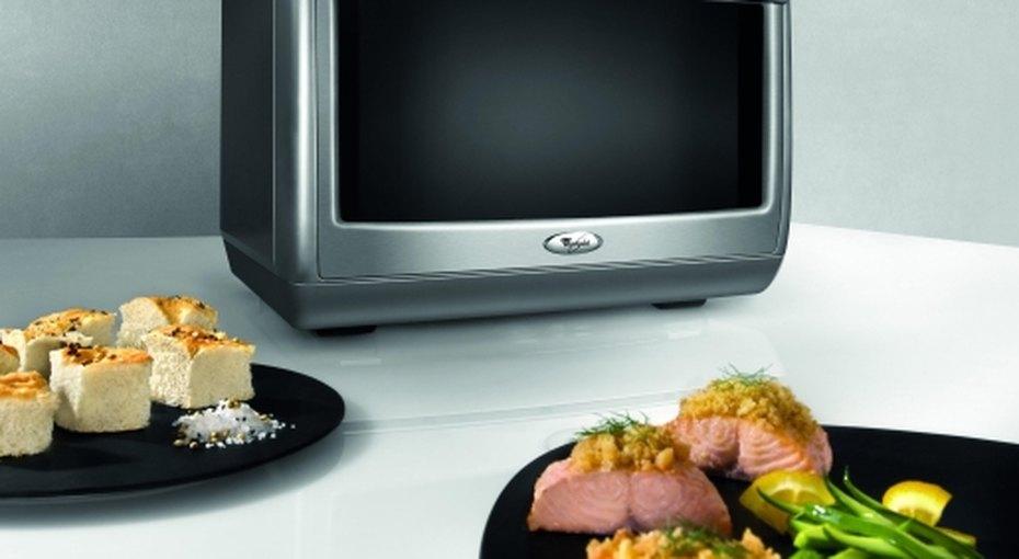 ВНИМАНИЕ! КОНКУРС> Выиграй печку Jet chef !