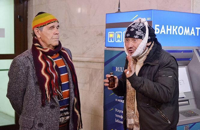 Москва. Три вокзала (2011)