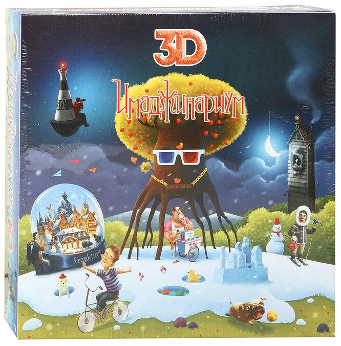 """Настольная игра """"Имаджинариум 3D"""""""