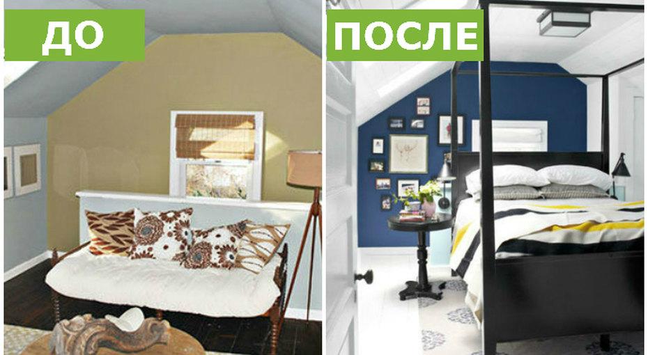 13 спален «до» и«после», которые поразят вас своим преображением
