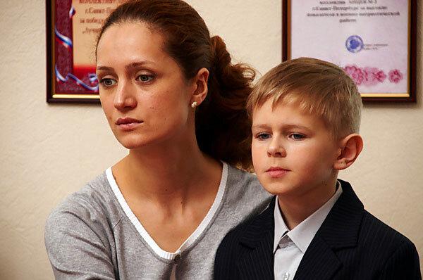 Блудные дети (2009)