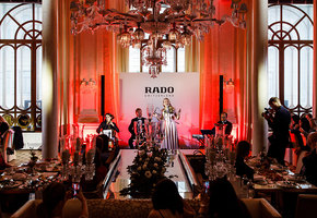 В Москве открылся бутик RADO