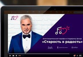 Смотрите сегодня в 19:00 онлайн-концерт с Николаем Басковым, группой «Моя Мишель», A'Studio, PIZZA и другими