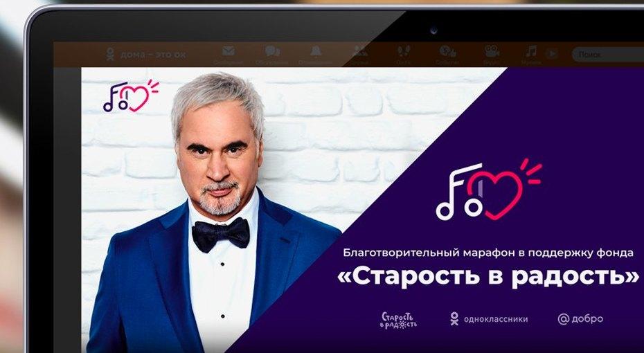 Смотрите сегодня в19:00 онлайн-концерт сНиколаем Басковым, группой «Моя Мишель», A'Studio, PIZZA идругими
