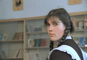 «Хорошая, красивая»: как сейчас выглядит Алёна из фильма «Вам и не снилось…»