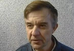 «Скопинский маньяк» Мохов оштрафован за нарушение условий надзора