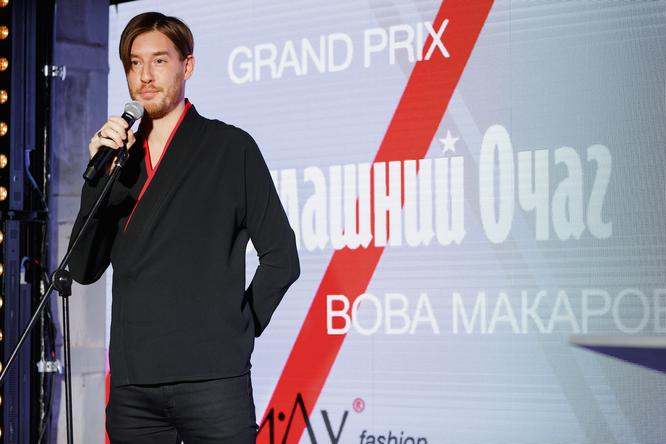 Редактор «Домашнего очага» получил Гран-при премии Ли-Лу Fashion Awards-2018