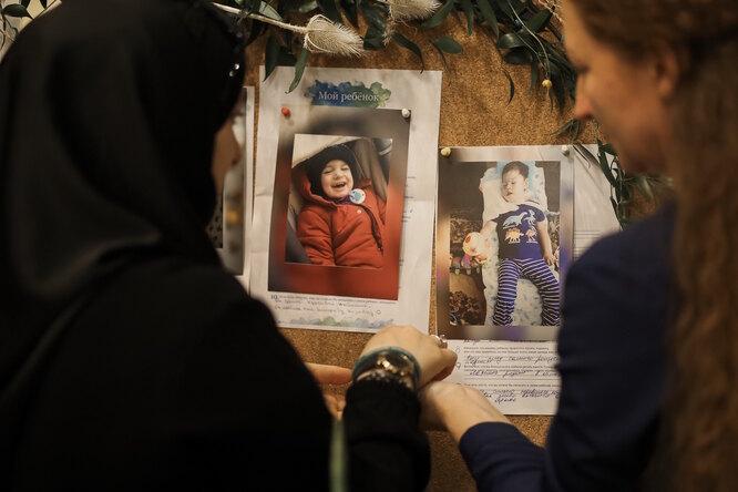 """На """"доске памяти"""" можно прикрепить фотографию ребенка и воспоминания о нем"""