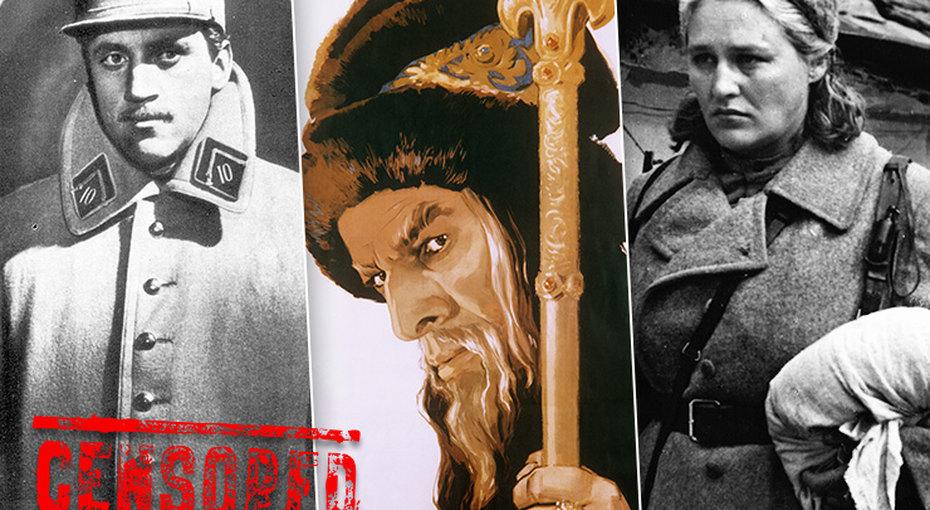 Запретить ине смотреть: 6 советских фильмов, непрошедших цензуру