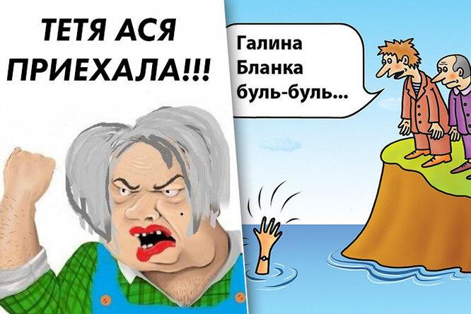 Галина Бланка буль-буль! 7 рекламных роликов из90-х