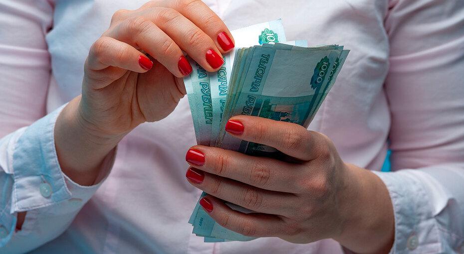 Учимся экономить: как тратить меньше, нелишая себя радостей (видео)