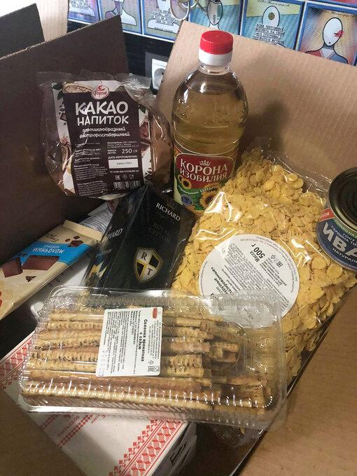 Рецепты блюд из школьного набора продуктов