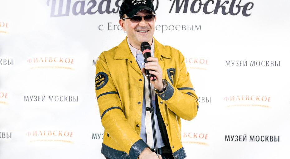 «Шагая поМоскве сЕгором Бероевым»