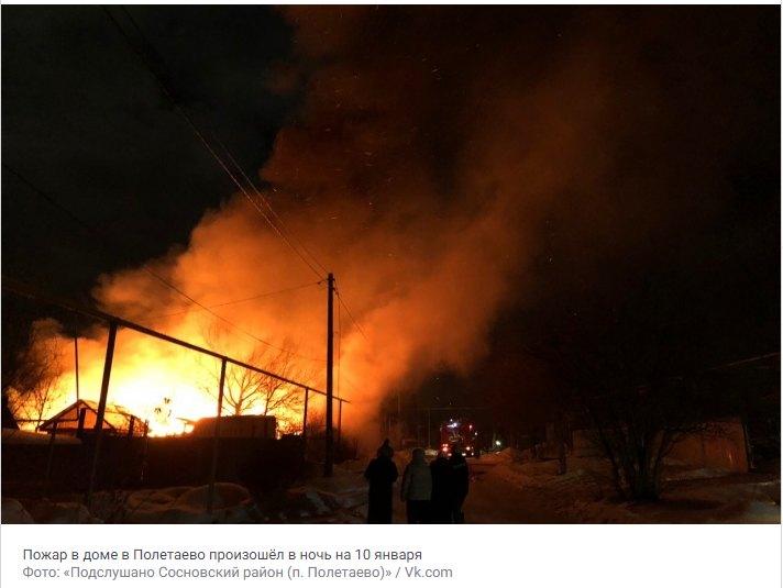 Дом тети, укоторой отобрали девочек, сгорел