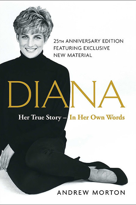 обложка книги о принцессе Диане