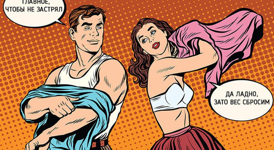 Правда или вымысел: 10 фактов о сексе, которые нужно знать наверняка