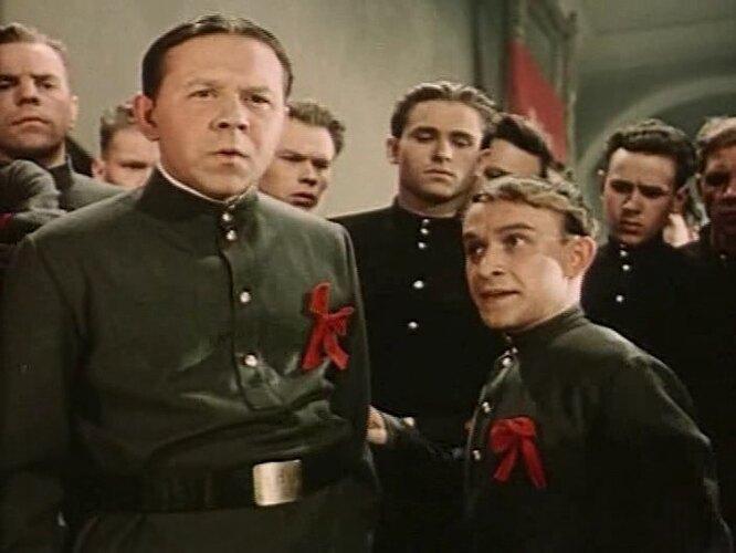 Школа мужества (1954)