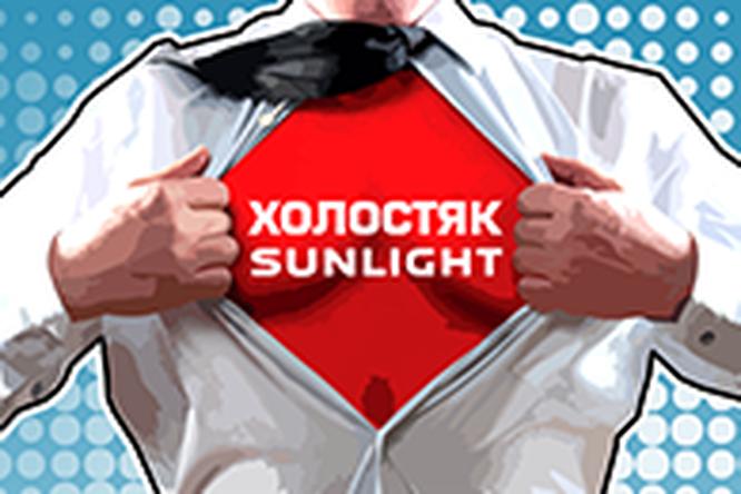 Конкурс отSunlight — выиграйте холостяка ибриллианты