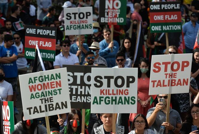 Афганистан 2021 год