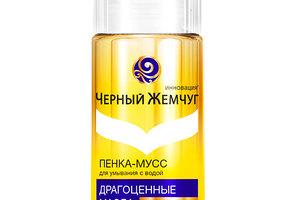 Деликатное очищение кожи с линией средств «Черный жемчуг»