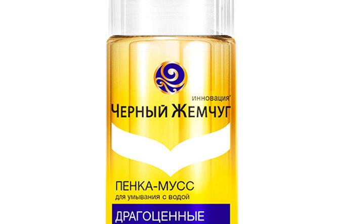 Деликатное очищение кожи слинией средств «Черный жемчуг»