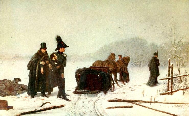 Дуэль Пушкина сДантесом. А. А. Наумов, 1884