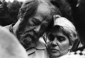 Александр Солженицын и Наталья Решетовская. Драматический брак